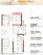 新城�Z悦城3室2厅2卫110平方米户型图