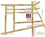 华晟豪庭交通图