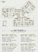 佛山绿地中心・璀璨天城111--170平方米户型图