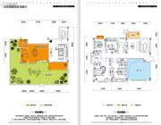金牛国际社区4室3厅3卫242平方米户型图