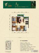天欣苑3室2厅1卫114平方米户型图