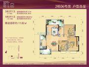 雅仕居3室2厅1卫0平方米户型图