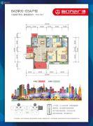 海口万达广场3室2厅2卫121平方米户型图