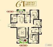 建业壹号城邦3室2厅2卫116平方米户型图