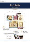 碧桂园华润・新城之光4室2厅2卫124平方米户型图