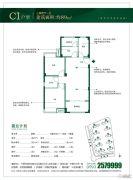 亿利城3室2厅1卫89平方米户型图
