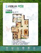 叁�公馆3室2厅1卫109平方米户型图