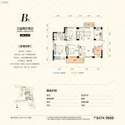 新长江香榭澜溪3室2厅1卫105平方米户型图