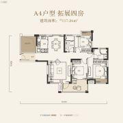 庭瑞新汉口4室2厅2卫117平方米户型图