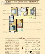 金桂湾3室2厅2卫127平方米户型图