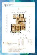 温泉新都孔雀城英国宫4室2厅2卫159--163平方米户型图