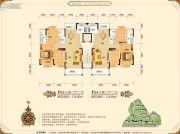 名门世家3室2厅2卫135--137平方米户型图