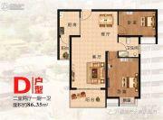 大唐凤凰府2室2厅1卫0平方米户型图