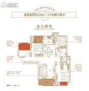 三迪金域中央4室2厅2卫128平方米户型图