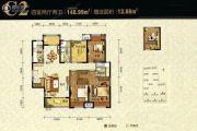 曲江千林郡4室2厅2卫148平方米户型图