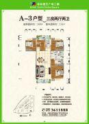 桂林德天广场3室2厅2卫169平方米户型图