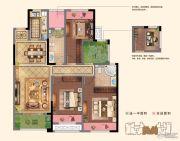 路劲城4室2厅2卫128平方米户型图