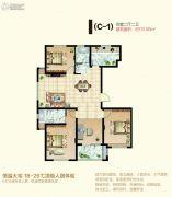江都恒通帝景蓝湾4室2厅2卫131平方米户型图