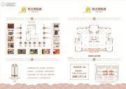 恒大国际城4室2厅2卫144平方米户型图
