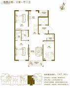 东实碧水湾3室1厅2卫0平方米户型图