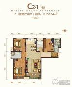 明发世贸中心4室2厅2卫133平方米户型图