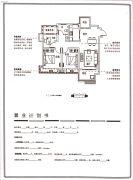 文一锦门学府里3室2厅1卫112平方米户型图