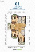 凯城一品3室2厅2卫132平方米户型图