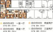 南通国城生活广场 效果图
