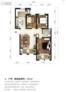 东湖方舟3室2厅1卫127平方米户型图