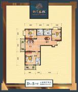 柳岸春城3室2厅2卫124平方米户型图