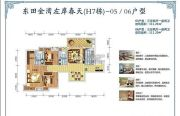东田金湾3室2厅2卫111平方米户型图