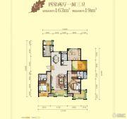 明威橡树湾4室2厅3卫163平方米户型图