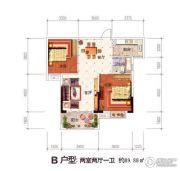 随州世纪未来城2室2厅1卫89平方米户型图