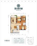御元阳光城3室2厅2卫114平方米户型图