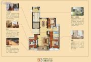 绿地・国际花都3室2厅2卫139平方米户型图
