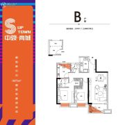 中骏・尚城3室2厅2卫96平方米户型图