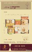 鑫星壹环里3室2厅2卫123平方米户型图