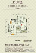 兴茂盛世国际3室0厅2卫115平方米户型图