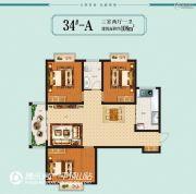 天安名郡3室2厅1卫108平方米户型图