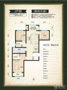 鑫界9号院3室2厅2卫103平方米户型图