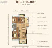 弘洋・卢浮公馆3室2厅2卫124平方米户型图