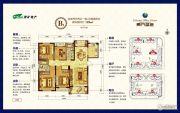 淮矿东方蓝海4室2厅2卫139平方米户型图