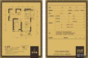 世茂城2室2厅1卫81--83平方米户型图