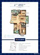 百汇国贸中心3室2厅2卫135平方米户型图