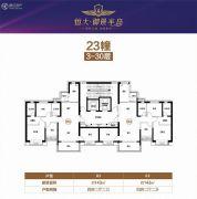 恒大御景半岛4室2厅2卫143平方米户型图