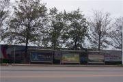绿城紫薇公馆交通图