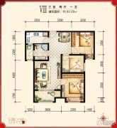 绿宸万华城3室2厅1卫92平方米户型图