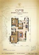 领南尚品3室2厅2卫126平方米户型图
