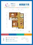 高铁新干线2室2厅1卫76平方米户型图