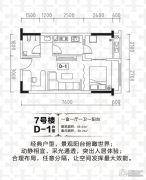 中冶城邦国际1室1厅1卫46平方米户型图